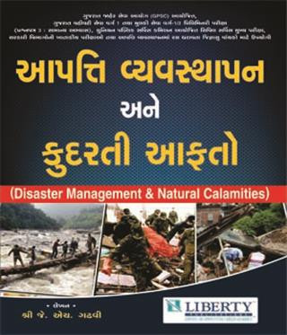 Happy Holi Essays In English Hindi      Holi Short Essays Poem in