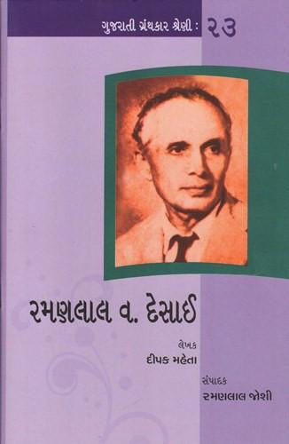 ramanlal vasantlal desai biography examples
