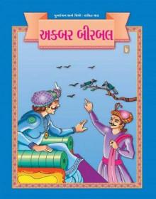 Akbar Birbal Gujarati Book by Lalit Lad
