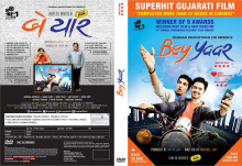 Bey Yaar Gujarati Movie DVD