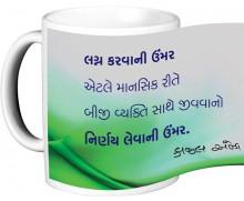 Kaajal Oza Vaidya Coffee Mug