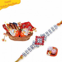 Fun For Little Ones With Rakhi