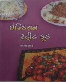 Indian Street Food Gujarati Book by Sadhana Thakkar
