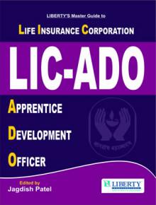 LIC (ADO) APPRENTICE DEVELOPMENT OFFICER EXAM GUIDE Gujarati Book