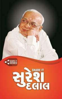 Share IT - Suresh Dalal (