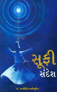 Sufi Sandesh (book)