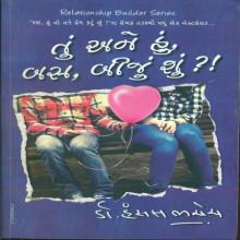 Tu Ane Hu Bas Biju Shu Gujarati Book by Dr Hansal Bhachech