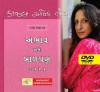 Abhav Ane Balpan - Kaajal Oza DVD Video