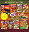 Gujarati Recipes Book in Gujarati Language