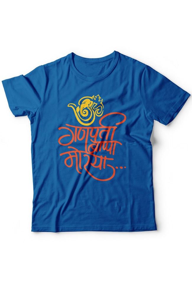 Ganpati printed t shirt design 2 ganesh cotton tshirt for Printing on a shirt
