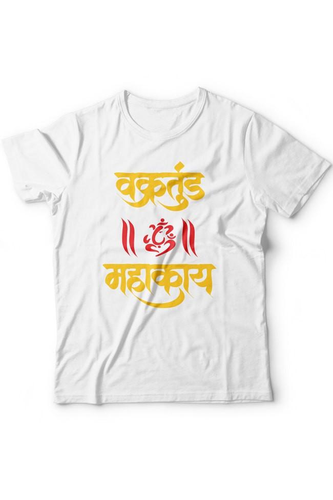 Ganpati Printed T Shirt Vakratund Mahakay Design Ganesh