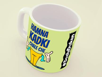 Kadki Coffee Mug Hamna Chale Chhe CoxerBdW