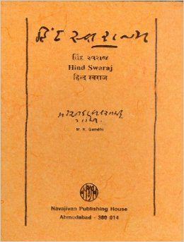 Hind Swaraj Gujarati Book Written By Mahatma Gandhi