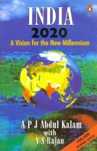 India 2020 Gujarati Book By A P J Abdul Kalam