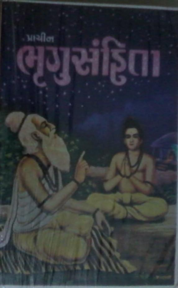 Bhrigu Samhita e-book in English by Pustak Mahal