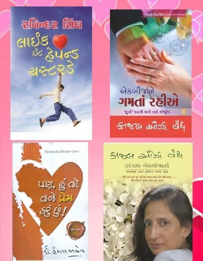 Valentines Day Combo Offer Best Books For Gift
