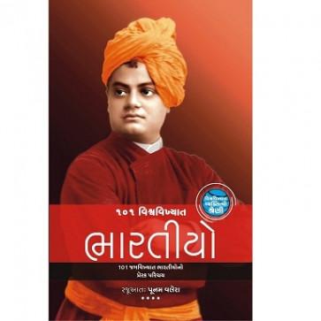 101 Vishvavikhyat Bhartiyo
