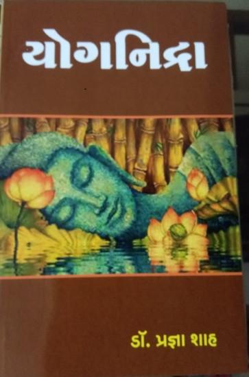 Yognindra Gujarati Book