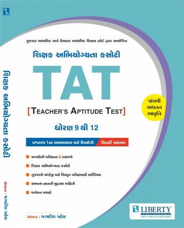 TAT(Teacher's Aptitude Test)