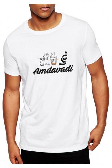 Hu Amdavadi - Cotton Tshirt  From Deshidukan Buy online in Gujarat, Ahmedabad, Rajkot, Surat, Vadodara
