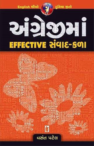 Angreji Ma Effective Samvad Kala Gujarati Book by Vasant Patel