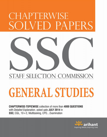 ARIHANT CHAPTERWISE SOLVED PAPERS SSC GENERAL STUDIES 2015 Gujarati Book Written By General Author