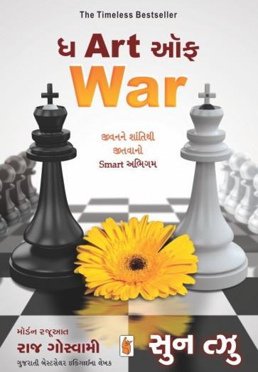 The Art Of War (Timeless Bestseller) Gujarati Book by Raj Goswami and Sun Tzu Buy Online