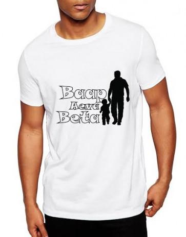 Baap Eva Beta Cotton Tshirt  From Deshidukan For Father's Day Buy online in Gujarat, Ahmedabad, Rajkot, Surat, Vadodara
