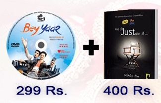 Bey Yaar Gujarati Movie Book & DVD Combo offer