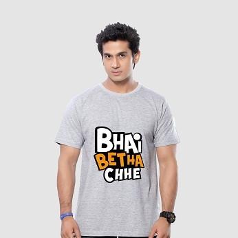 Bhai Betha Chhe