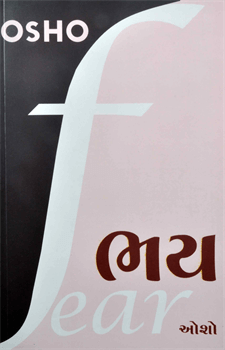 Bhay Gujarati Book Written By Osho