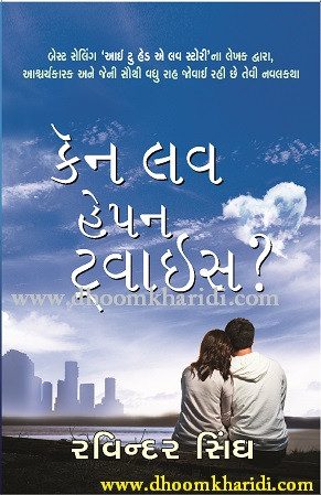 Can Love Happen Twice Pdf Epub By Ravinder Singh