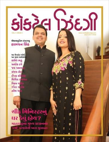 Cocktail Zindagi - July 2017 - Premium Gujarati Magazine Buy Online