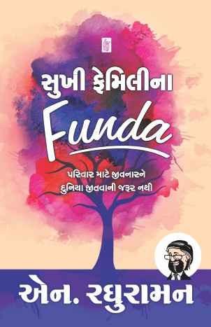 Sukhi Family Na Funda