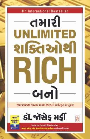 Tamari Unlimited Shaktio Thi Rich Bano