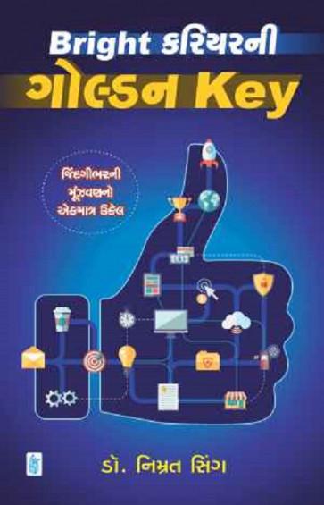 Bright Career Ni Golden Key Written By Nimrat Singh Buy Gujarati Book Online