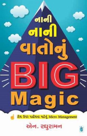 Nani Nani Vato Nu Motu Magic Gujarati Book Buy Online