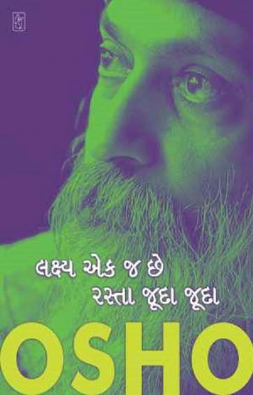 Lakshya  Ek J Chhe Rasta Juda Juda Gujarati Book Written By Osho By Online