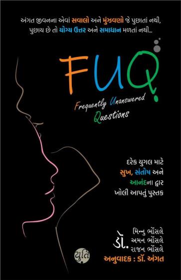 FUQ by Dr. Angat