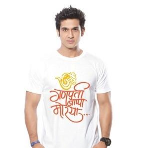 Ganpati T-shirt - Bappa Moriya White