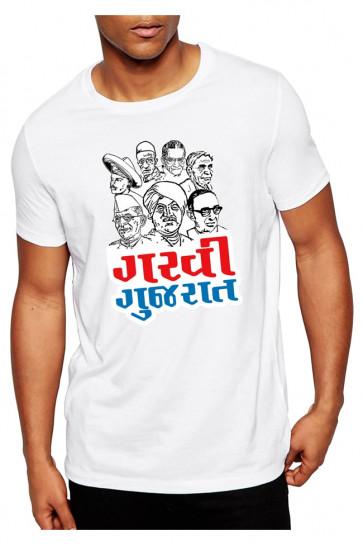 Jay Jay Garvi Gujarat - Cotton Tshirt  From Deshidukan Buy online in Gujarat, Ahmedabad, Rajkot, Surat, Vadodara