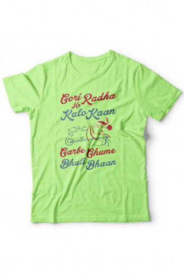 Gori Radhane Kalo Kaan - Wrong side Raju Theme Cotton Tshirt From Deshidukan Buy online