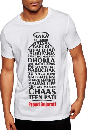 Proud Gujarati Tshirt with Word Cloud - Cotton Deshidukan Tshirts Buy Online