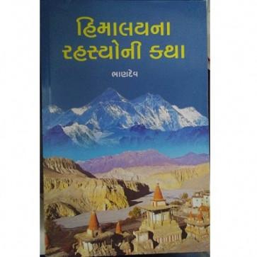 Himalayna Rahsyoni Katha