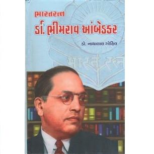 Bharatratna Dr. Bhimrav Aambedkar