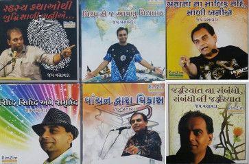 Jay Vasavada DVD Full Set International Shipping