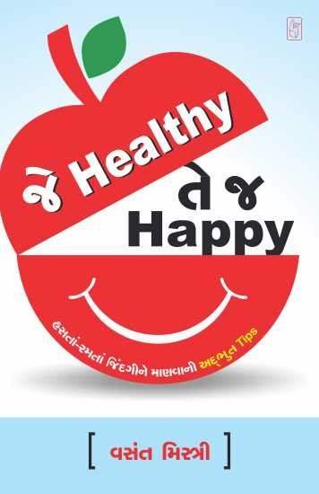 Je Healthy Te J Happy (gujarati book)