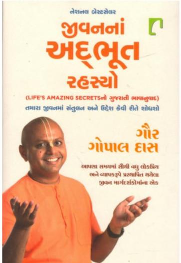 Jivanna Adbhut Rahasyo by Gaur Gopal Das in Gujarati Book Buy Online
