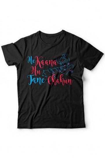 He Kanha Hu Tane Chahu - Navratri Cotton Tshirt From Deshidukan Buy Online