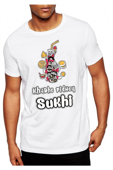 Khadhe Pidhe Sukhi - Deshidukan Cotton Tshirt Buy online in Gujarat, Ahmedabad, Rajkot, Surat, Vadodara